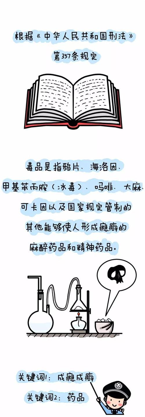 微信图片_20200330161931.jpg