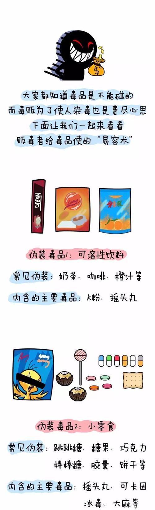 微信图片_20200330162056.jpg